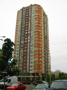 Квартира Урловская, 40, Киев, Z-493873 - Фото