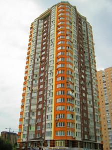 Квартира Урлівська, 40, Київ, F-43543 - Фото 23