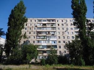Квартира Жукова Маршала, 49, Київ, A-109473 - Фото 3