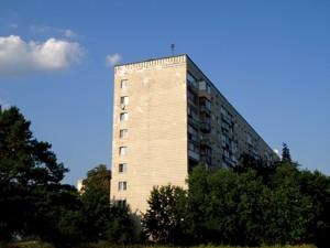 Квартира Лесной просп., 3, Киев, R-8548 - Фото