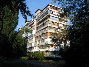 Apartment Lisovyi avenue, 12, Kyiv, P-27817 - Photo