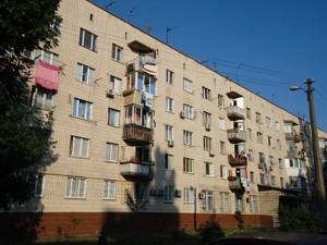 Квартира A-111324, Лесной просп., 12а, Киев - Фото 1