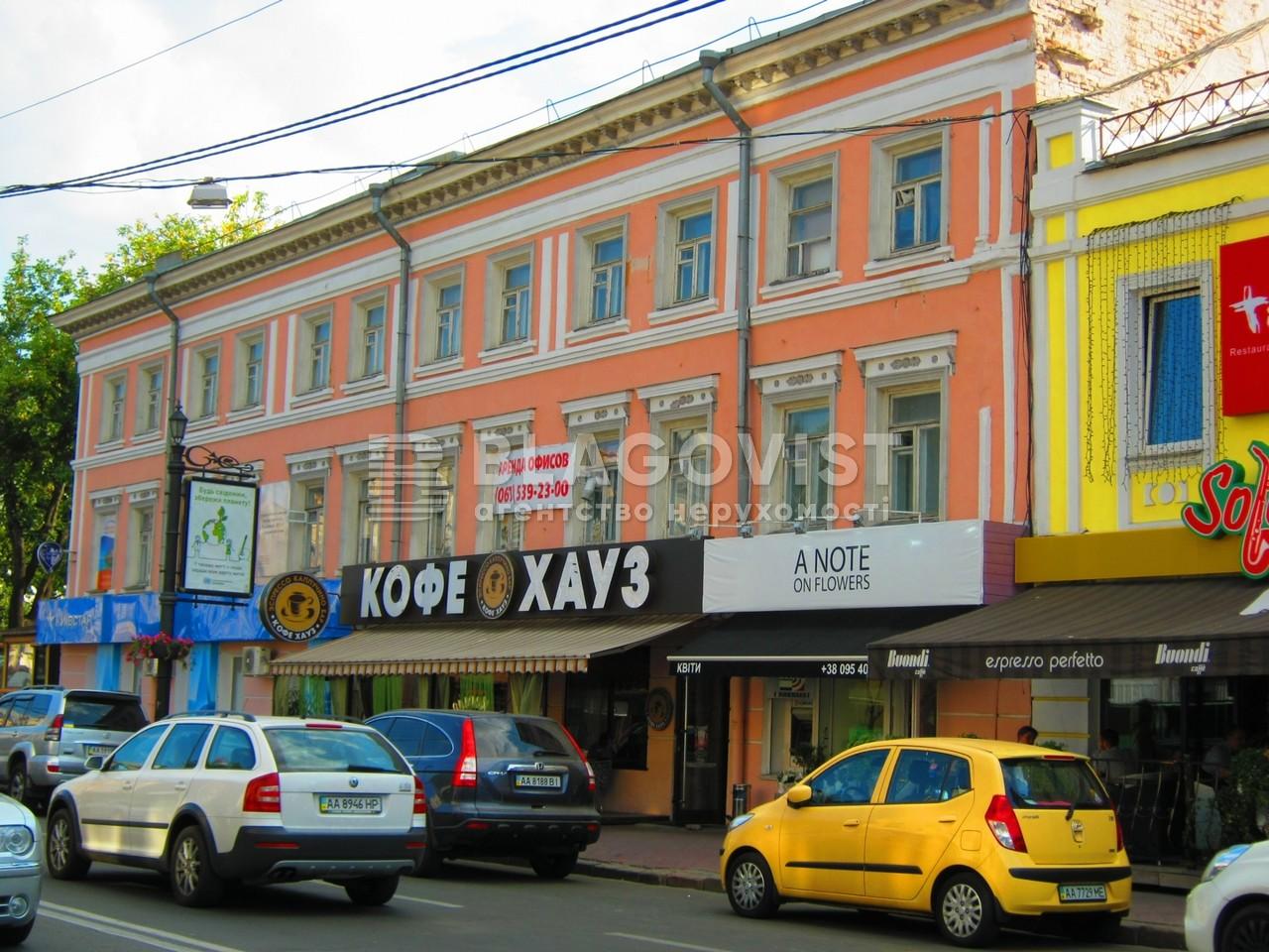 Офис, D-29096, Андреевская, Киев - Фото 1
