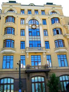 Офис, Сагайдачного Петра, Киев, P-26012 - Фото 10