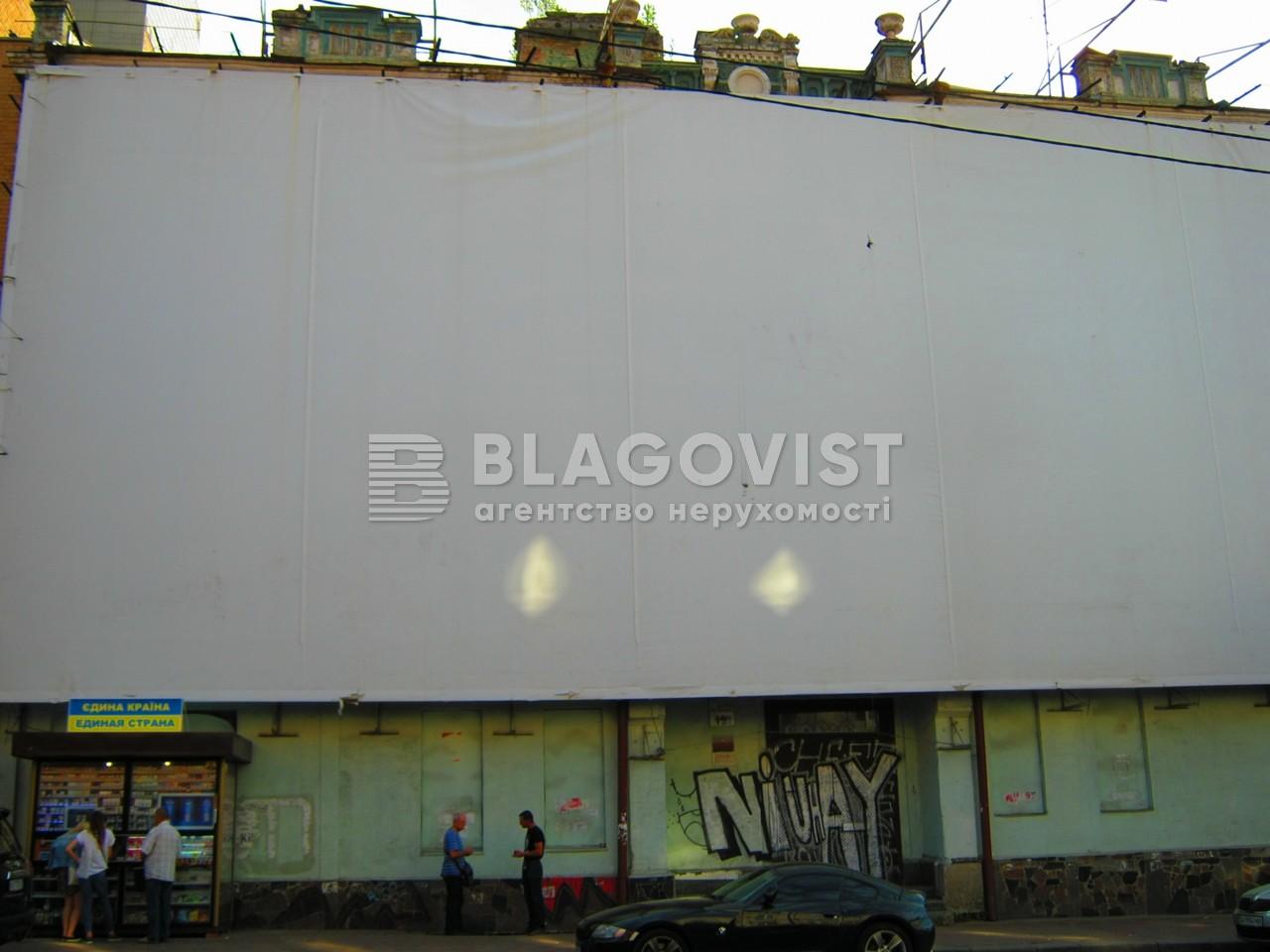 Нежитлове приміщення, A-106565, Сагайдачного П., Київ - Фото 1