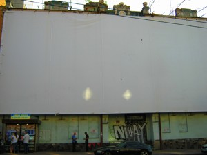 Отдельно стоящее здание, Сагайдачного Петра, Киев, A-106565 - Фото