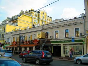 Нежитлове приміщення, Сагайдачного П., Київ, Z-678920 - Фото1