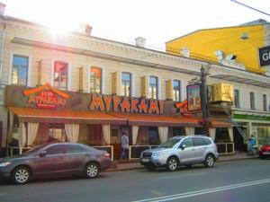 Нежилое помещение, Сагайдачного Петра, Киев, Z-678920 - Фото 7