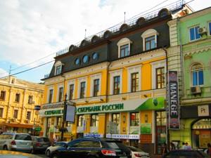 Ресторан, Сагайдачного Петра, Киев, P-17799 - Фото 8