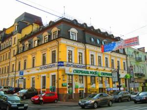 Ресторан, Сагайдачного Петра, Киев, P-17799 - Фото1