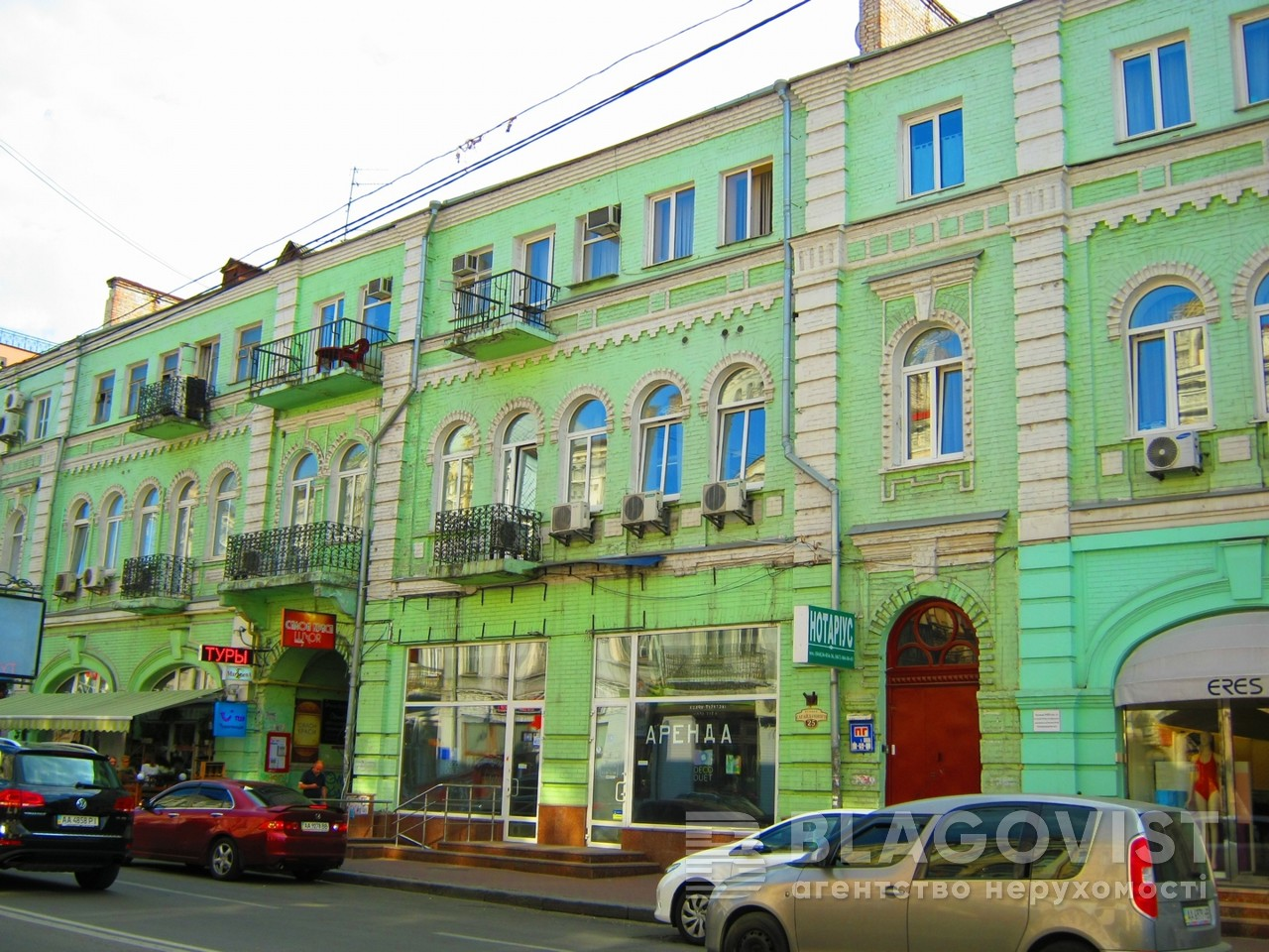 Офіс, Z-873693, Сагайдачного П., Київ - Фото 2