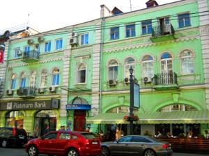Офіс, Z-873693, Сагайдачного П., Київ - Фото 3