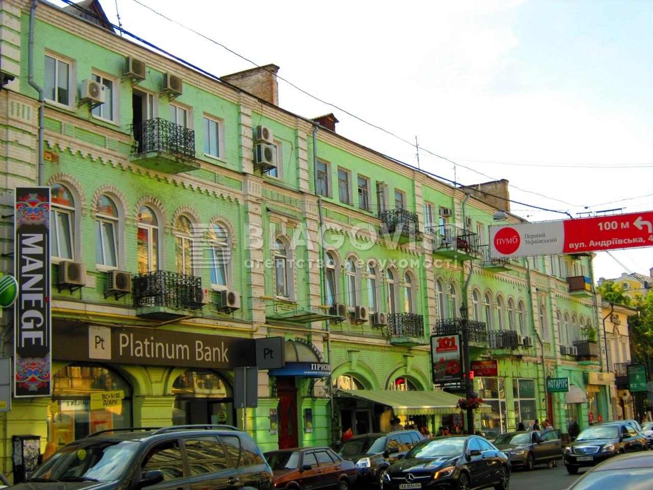 Офіс, Z-873693, Сагайдачного П., Київ - Фото 1