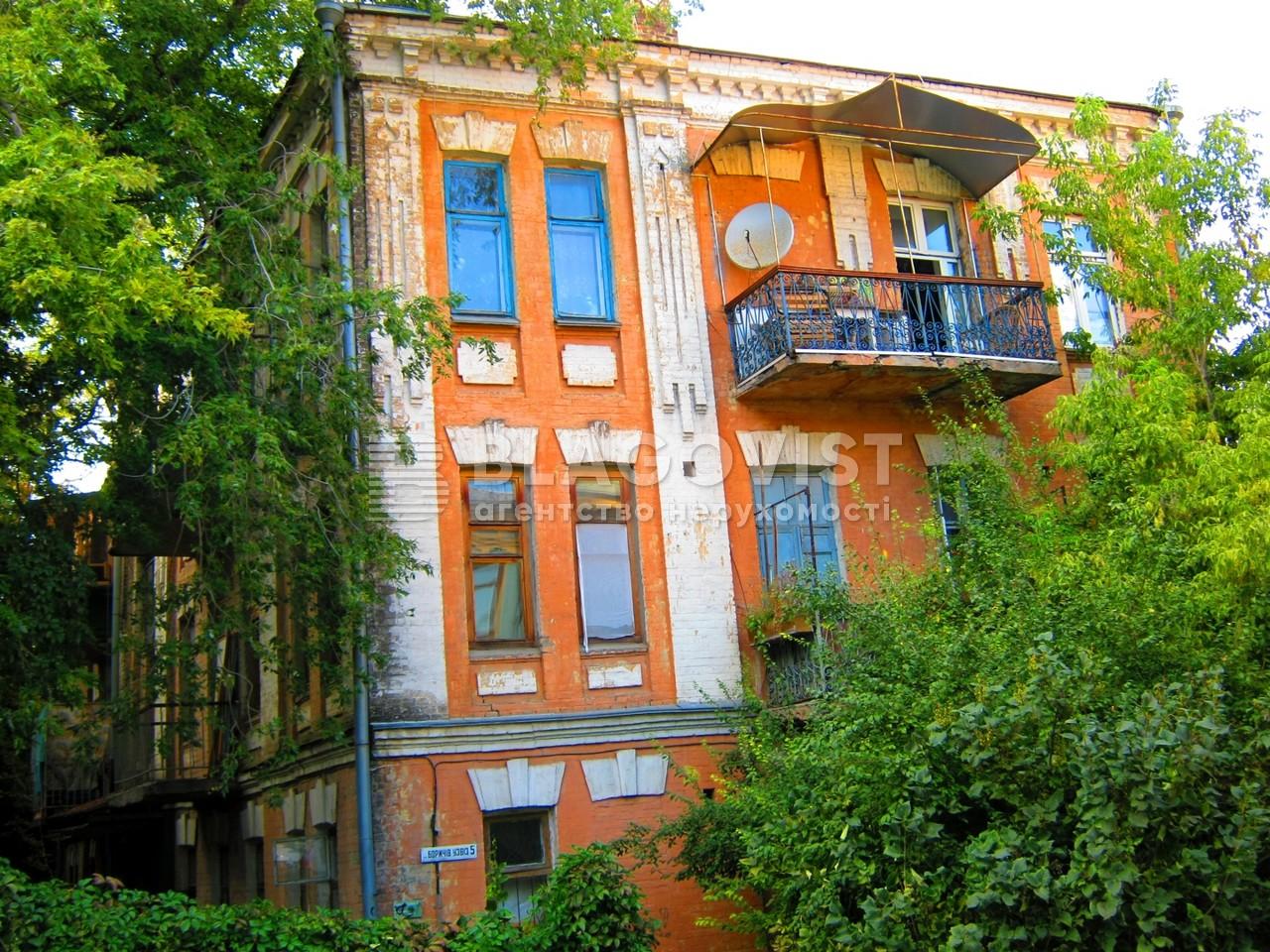 Квартира Z-329555, Боричев спуск, 5, Киев - Фото 1