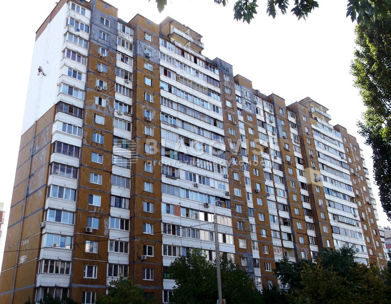 Квартира R-39211, Высоцкого Владимира бульв., 4, Киев - Фото 2
