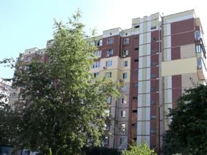 Квартира Высоцкого Владимира бульв., 6а, Киев, Z-608695 - Фото 2