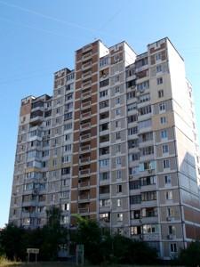 Квартира Высоцкого Владимира бульв., 9, Киев, Z-754315 - Фото3