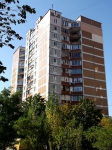 Квартира Высоцкого Владимира бульв., 9, Киев, Z-754315 - Фото1