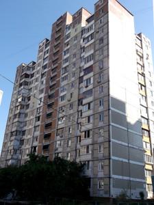 Квартира Высоцкого Владимира бульв., 11, Киев, R-2387 - Фото1