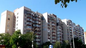 Салон краси, C-102828, Закревського М., Київ - Фото 3