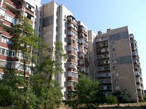 Салон краси, C-102828, Закревського М., Київ - Фото 2