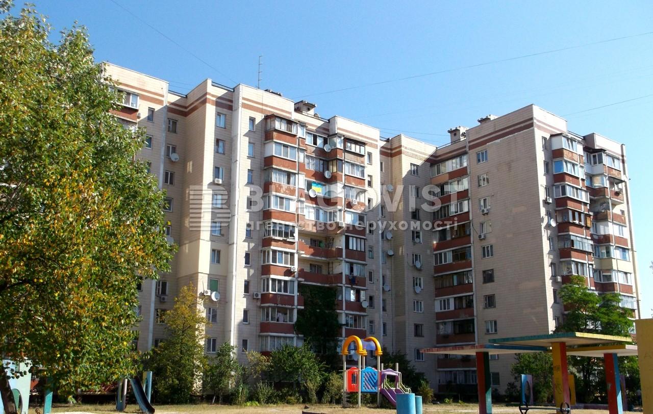 Квартира F-38428, Закревского Николая, 65, Киев - Фото 1