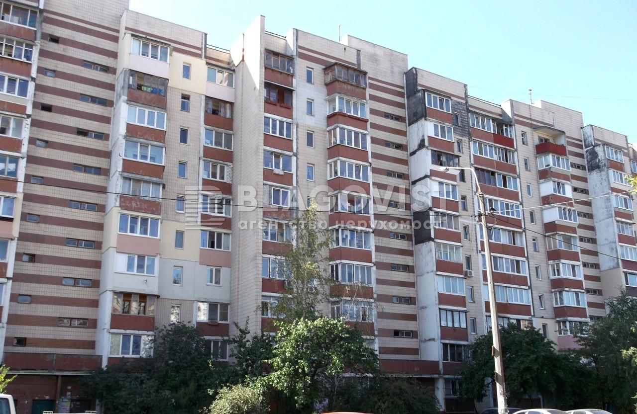 Квартира F-38428, Закревского Николая, 65, Киев - Фото 3
