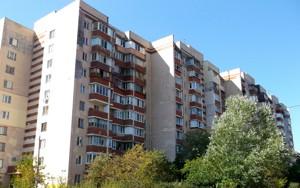 Квартира F-38428, Закревского Николая, 65, Киев - Фото 2