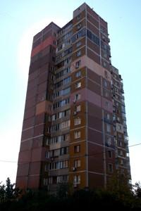 Квартира Закревского Николая, 67, Киев, P-26097 - Фото 12