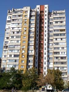 Квартира Закревского Николая, 67, Киев, P-26097 - Фото