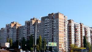 Квартира Маяковского Владимира просп., 38/10, Киев, Z-1605900 - Фото