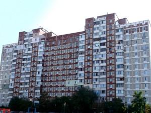 Квартира Маяковського Володимира просп., 46, Київ, F-44883 - Фото 11