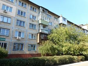 Квартира Перова бул., 11, Київ, Z-698708 - Фото3