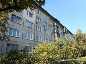 Квартира Перова бул., 11, Київ, Z-698708 - Фото2