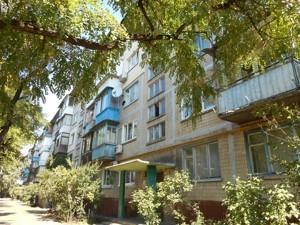 Квартира Перова бул., 11, Київ, Z-698708 - Фото1