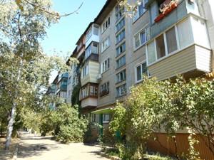 Квартира Перова бульв., 11а, Киев, Z-710988 - Фото