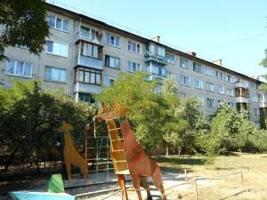 Квартира Перова бульв., 11а, Киев, Z-710988 - Фото3