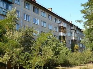 Квартира Перова бульв., 11а, Киев, Z-710988 - Фото2
