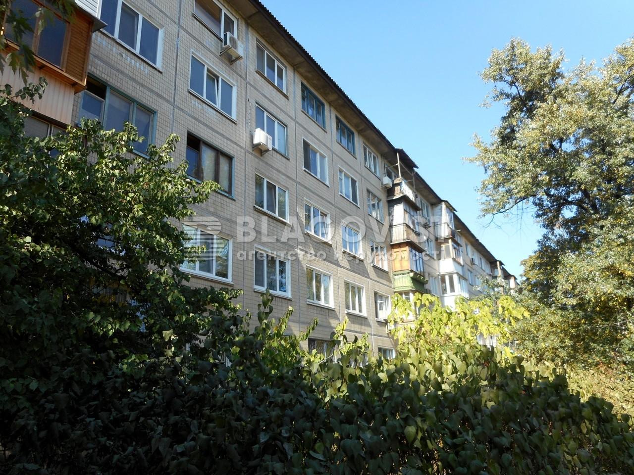 Квартира D-36530, Перова бульв., 11б, Киев - Фото 2