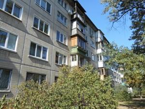 Apartment Perova boulevard, 11б, Kyiv, Z-604499 - Photo3