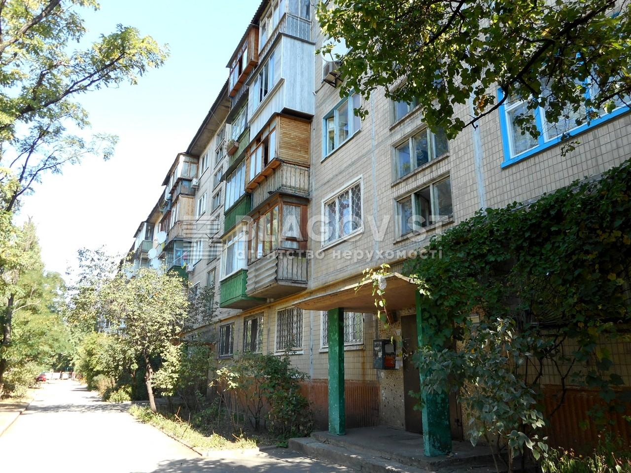 Квартира D-36530, Перова бульв., 11б, Киев - Фото 1