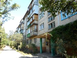 Apartment Perova boulevard, 11б, Kyiv, Z-604499 - Photo1