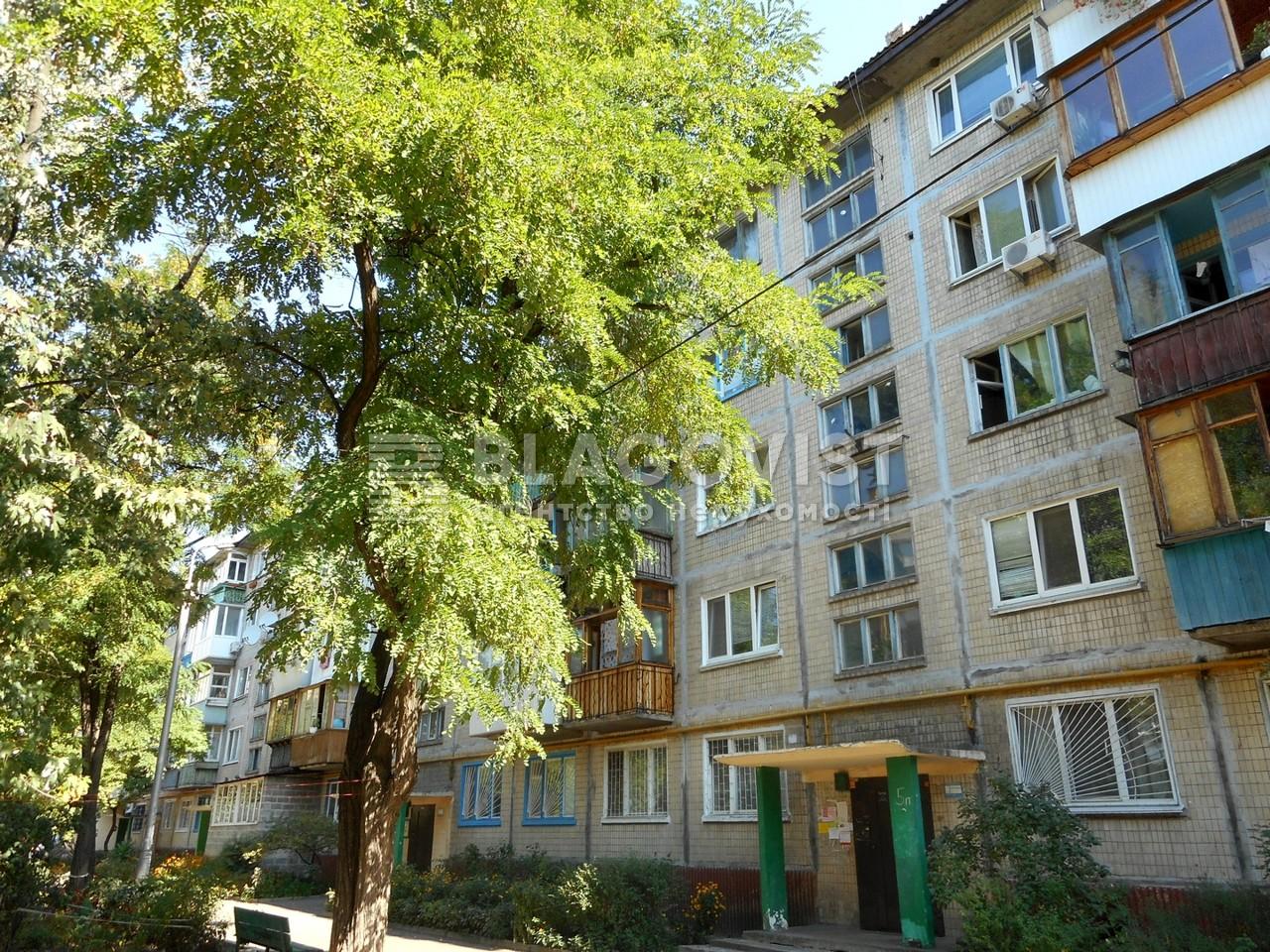 Квартира R-29473, Перова бульв., 11в, Киев - Фото 2