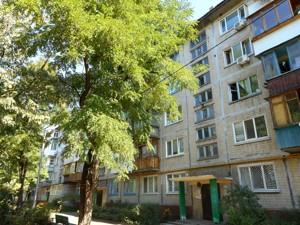 Квартира Перова бульв., 11в, Киев, Z-909997 - Фото3