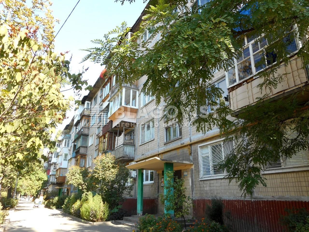 Квартира R-29473, Перова бульв., 11в, Киев - Фото 1