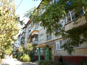 Квартира Перова бульв., 11в, Киев, Z-909997 - Фото1