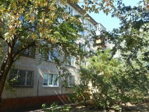 Квартира Перова бул., 11в, Київ, Z-909997 - Фото 4