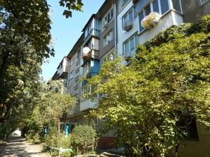 Офис, Перова бульв., Киев, Z-73538 - Фото1