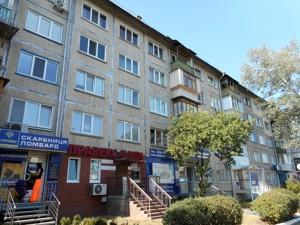 Офис, Перова бульв., Киев, Z-73538 - Фото2