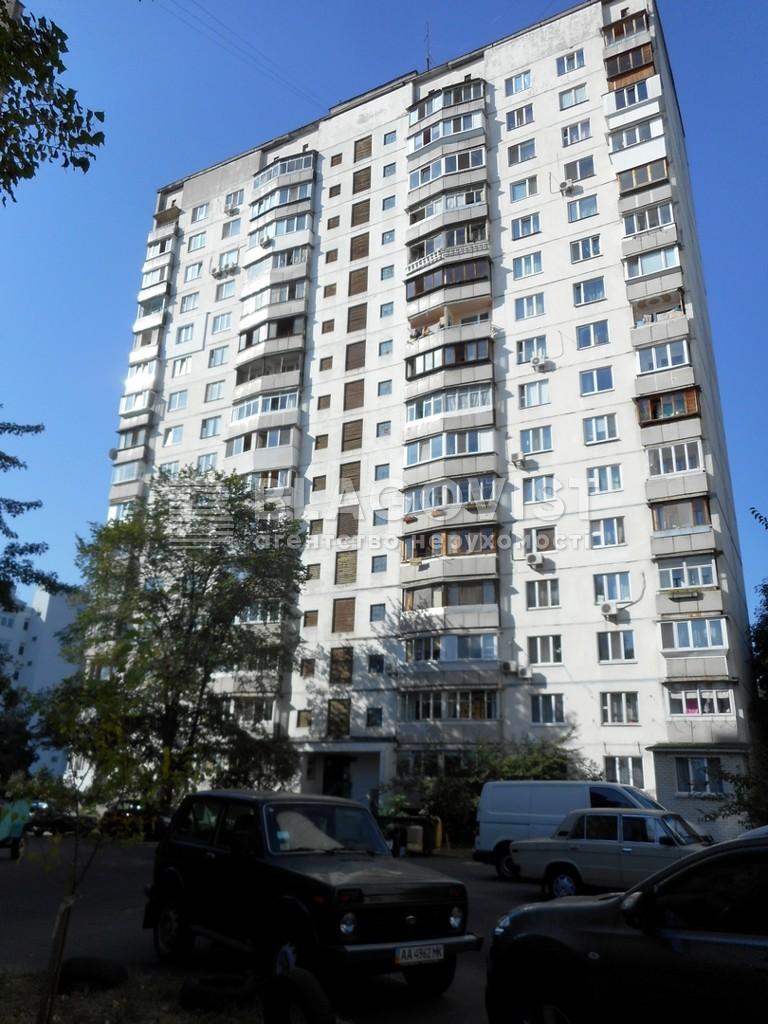 Квартира X-13845, Радужная, 21, Киев - Фото 1